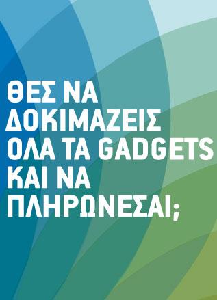 techie king getitnow.gr
