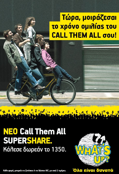 Call Them All Supershare