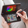 Nintendo DSi XL-110