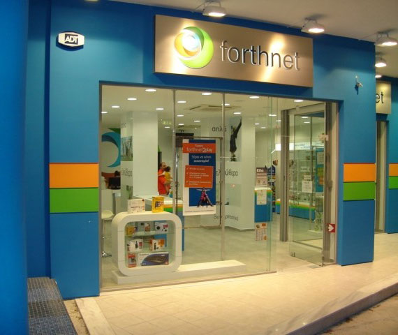 forthnet stores