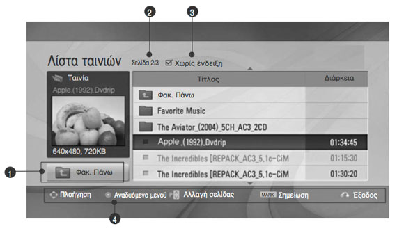LG how to play movies from usb