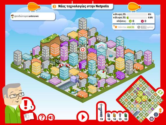 Vodafone NetPolis game
