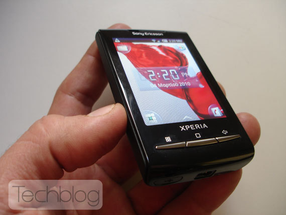 XPERIA X10 mini hands on