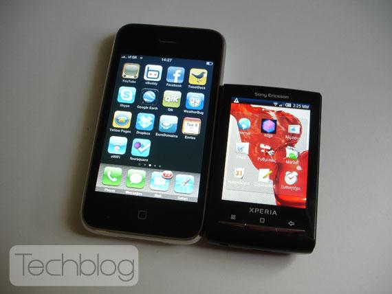XPERIA X10 mini vs iPhone 3GS