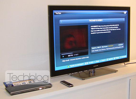 Samsung UE55C75000 3D TV
