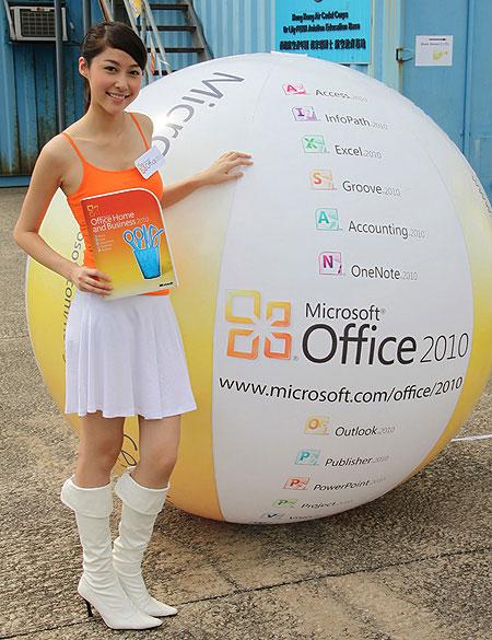 microsoft office hong kong