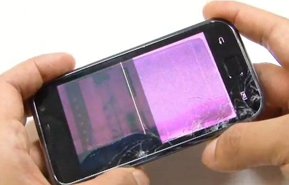 Samsung Galaxy S broken screen