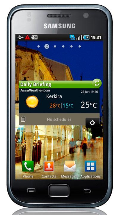 Samsung Galaxy S Cosmote