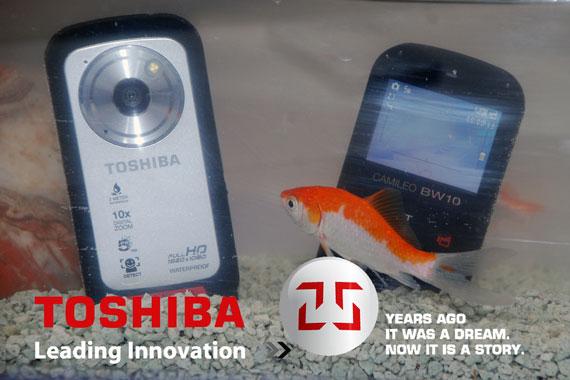 Toshiba BW10 Techblog.gr