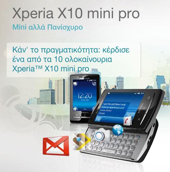 Sony Ericsson XPERIA X10 mini pro win