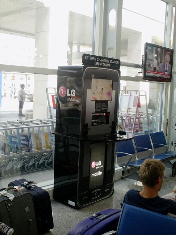 LG Mobile Charger Eleftherios Venizelos