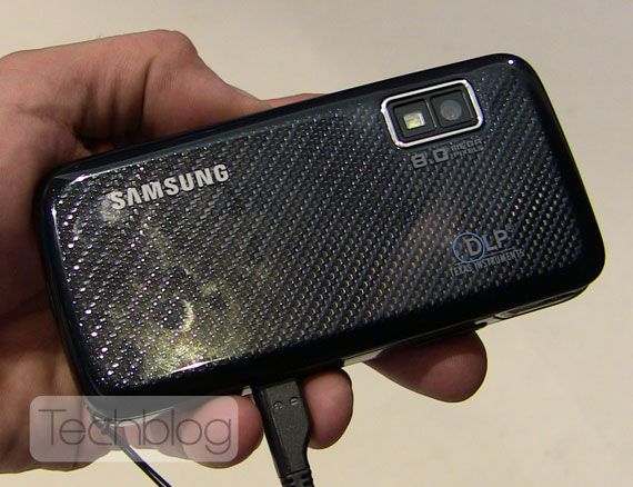 Samsung Galaxy Beam Techblog.gr