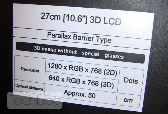Sharp Parallax Barrier Techblog.gr