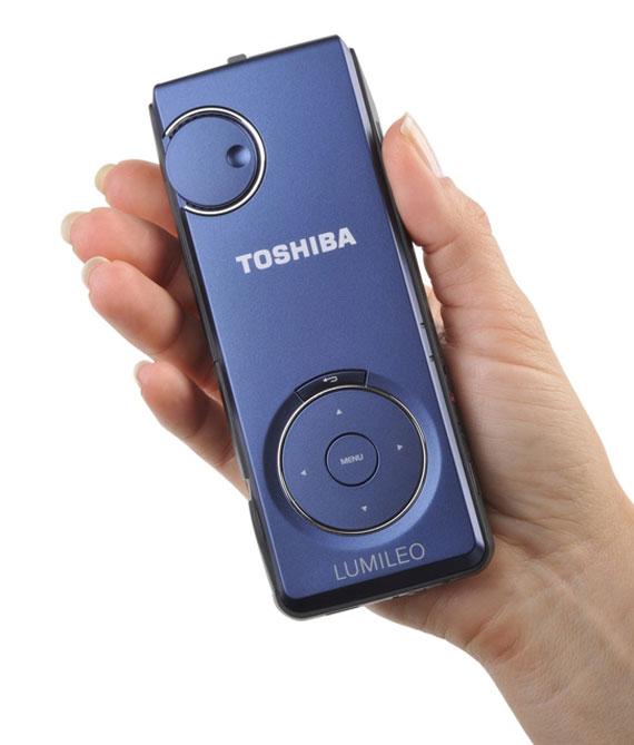 Toshiba Lumileo P100 Techblog.gr