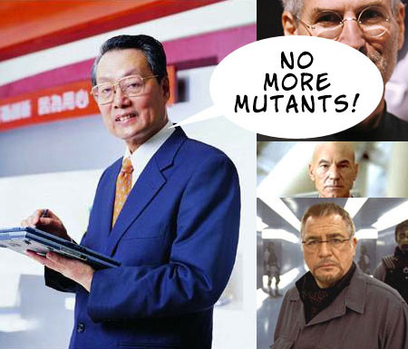 Acer stan shil mutants