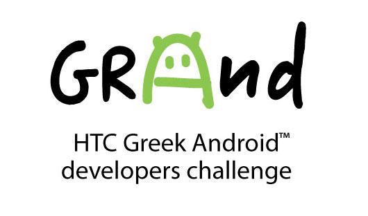 HTC GRAND Techblog.gr