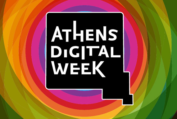 Athens Digital Week 2010