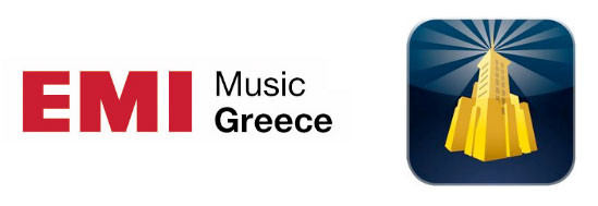 EMI Music Greece Dailymotion
