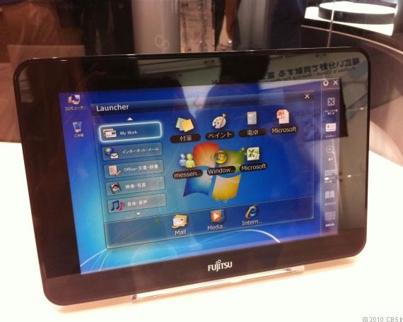 Fujitsu tablet prototype