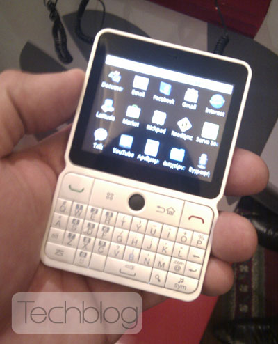 Huawei Ideos Juni