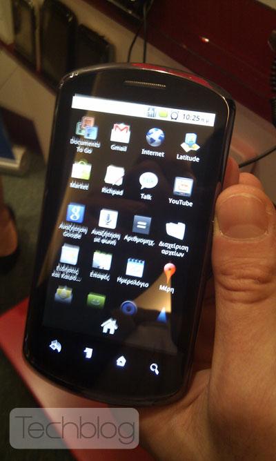Huawei Ideos Titan