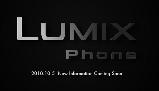 Panasonic Lumix Phone
