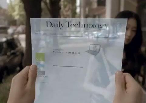 Samsung AMOLED future displays