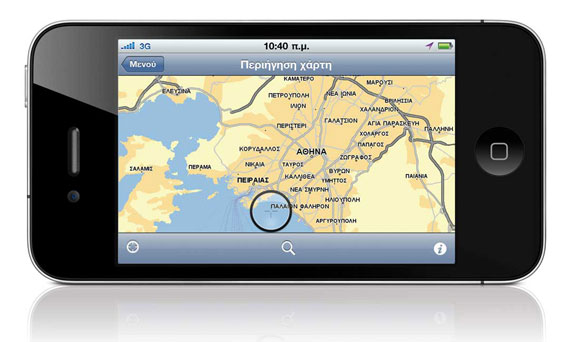 TomTom for iPhone V1.5 New maps