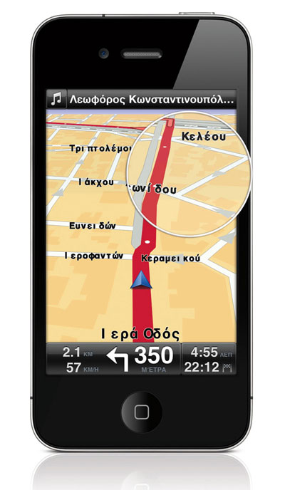 TomTom for iPhone 4 V1.5