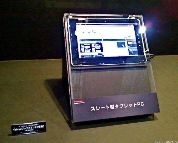 Toshiba tablet ptototype