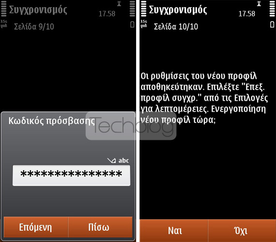 Nokia N8 Symbian Synchronise Google Contacts