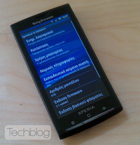 Sony Ericsson XPERIA X10 Android 2.1 update