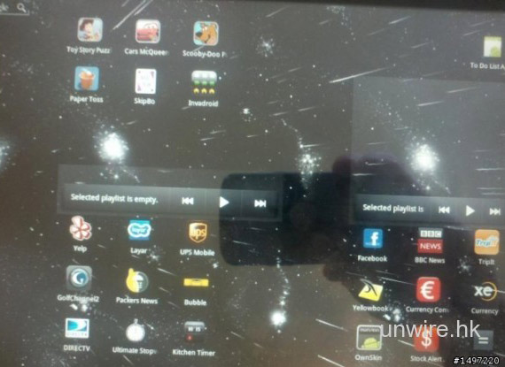 Motorola Tablet Android 3.0 Honeycomb