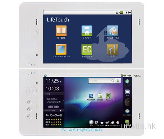 NEC Android Dual screen