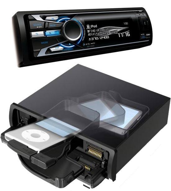 Sony DSX-S3000BTX