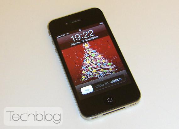 iPhone 4 Techblog.gr