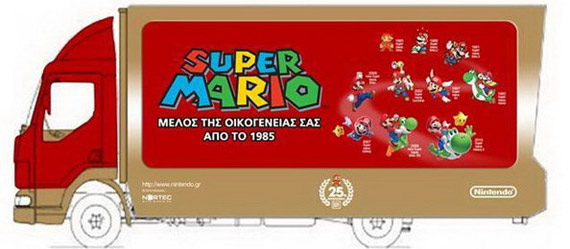 super mario road show