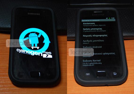Cyanogen 7 Samsung Galaxy S Android 2.3