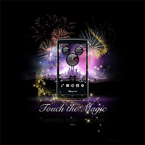 Disney Mobile smartphone