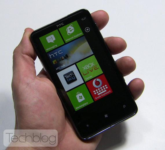 HTC HD7 hands-on Techblog.gr