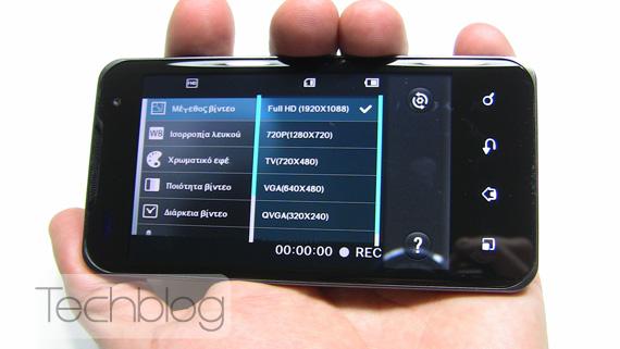 LG-Optimus-2X-7