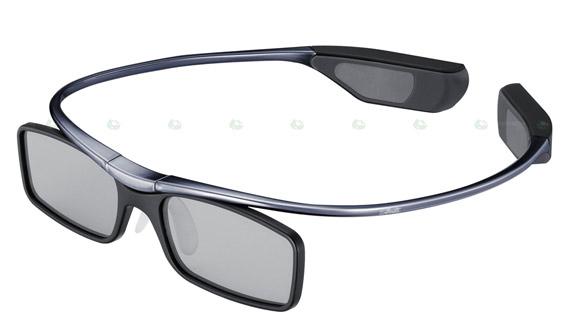 Samsung 3D Silhouete
