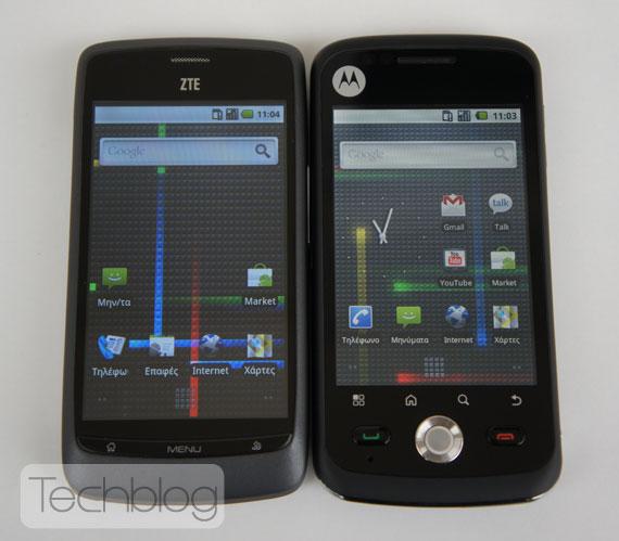 Motorola XT5 vs ZTE Blade