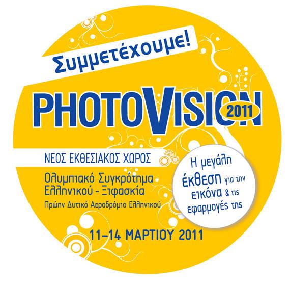 PhotoVision 2011