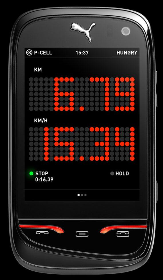 Puma Phone κινητό Γερμανος Cosmote
