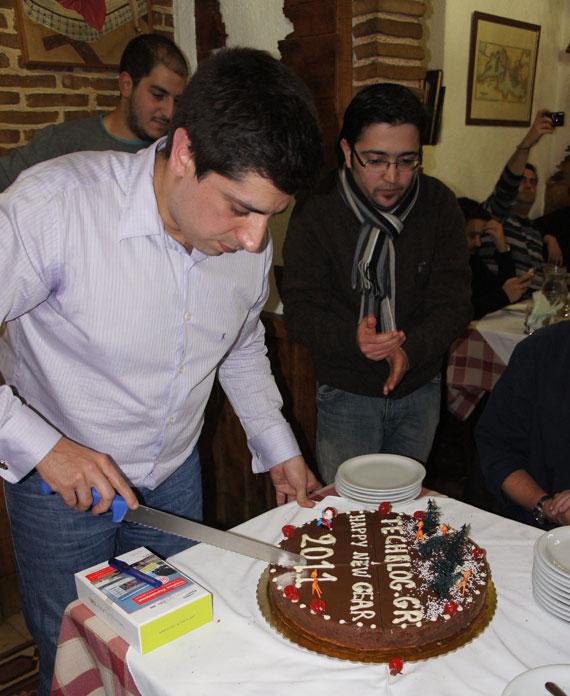 Techblog κοπή πίτας 2011