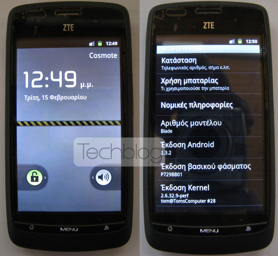 ZTE Blade Android-2.3 Cyanogen