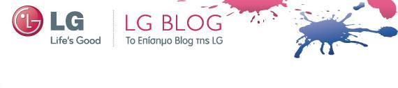 bloglg.gr