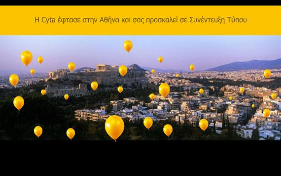 Cyta Athens