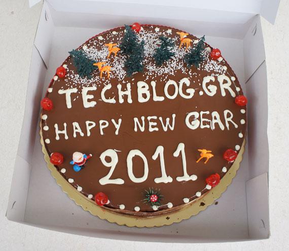 Techblog Happy New Gear 2011